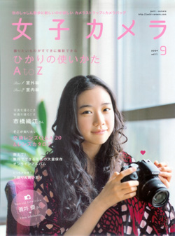 joshi camera